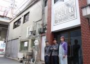 加古川にバーとコーヒー焙煎所 地元の30代男性4人組が出店