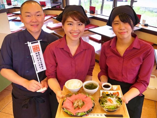 ランチを紹介する玉岡さん(左)とスタッフら 手に持つのはこだわりのローストビーフ定食