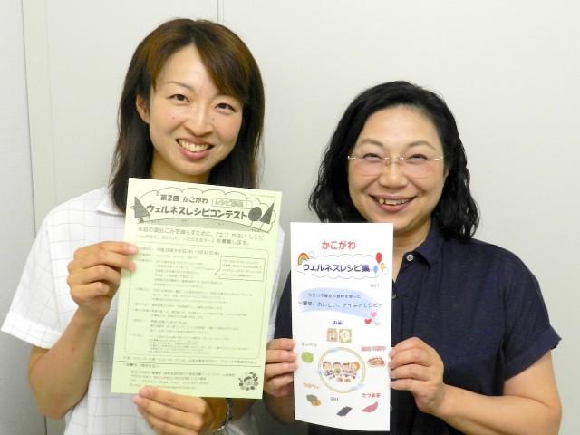コンテストをPRする藤井さんと栄永さん