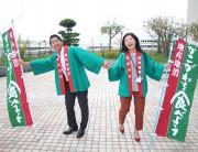 加古川で農林漁業祭開催へ 地元38店舗と提携し地産地消PRも