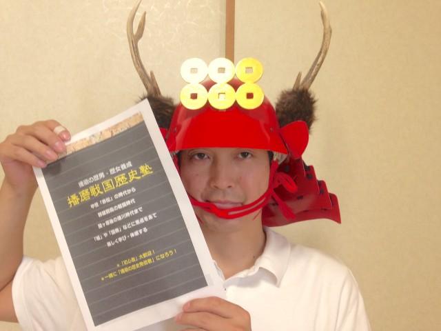 主催者の藤井淳さん