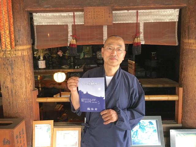 加古川・鶴林寺で観月会 仏教音楽や尺八演奏、ピアノコンサートも ...