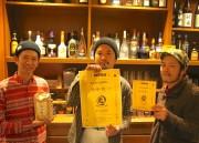 加古川でおにぎりと音楽のコラボイベント 新米おにぎり食べ放題企画も