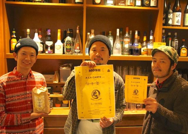 (左から)企画者の喜多さんと、森田さん、岩本さん