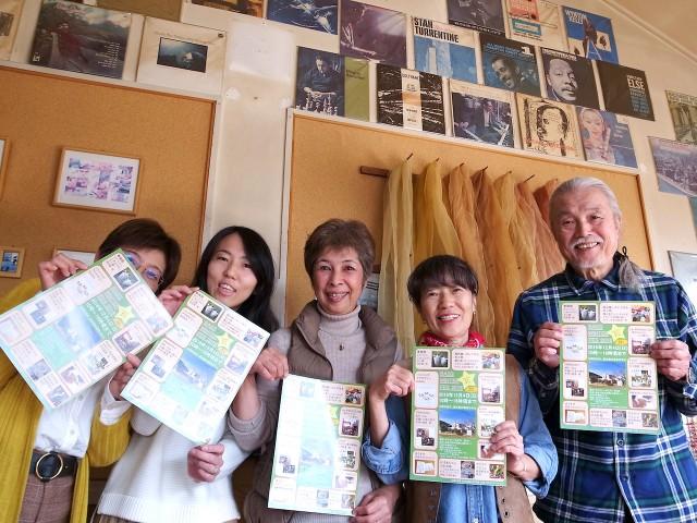 右から店主の渡辺義弘さん、妻の照代さん、児島さん、石原さん、高橋さん