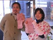 加古川の会社が「あったか全身パック」販売へ 「ナイトウェアが寒そう」の声から開発