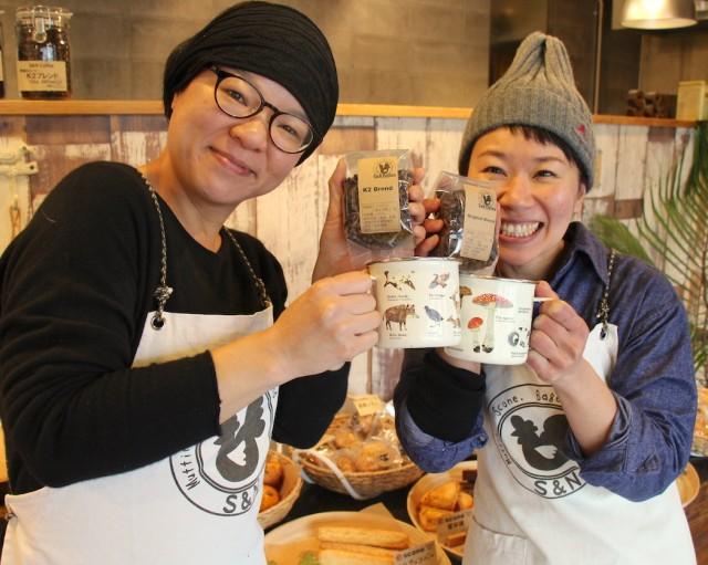 加古川のパン店が3周年 「『毎日食べたいおやつ』に合うコーヒー」販売へ