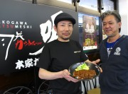 加古川のかつめし店が受験生に「かつめし無料」 ふるさとに誇り持てる活動を