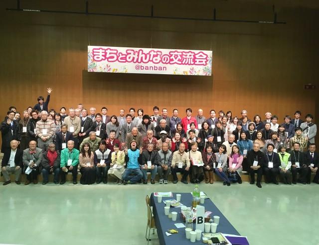 加古川のケーブルテレビ局で開局20周年記念交流会 「地元で活躍する人」応援