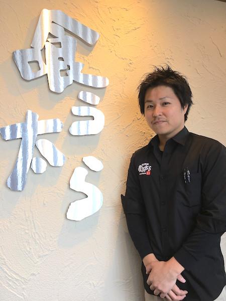 加古川に居酒屋「喰う太ら」 焼き鳥メインに、鶏肉使ったすき焼きやラーメンも