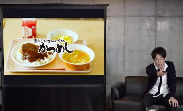 陣内智則さんが出演するPR動画の一場面