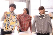 加古川で公共施設をアレンジするイベント 古着をアップサイクル