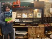 加古川の雑貨店で大人向け絵本朗読会 本と人を橋渡し