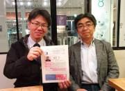 加古川でまちづくりセミナー 「学んで始めるまちづくり」テーマに