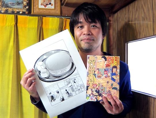 コミック「思い出食堂~コロッケパンの春編~」を手にする漫画家つるんづマリーさん