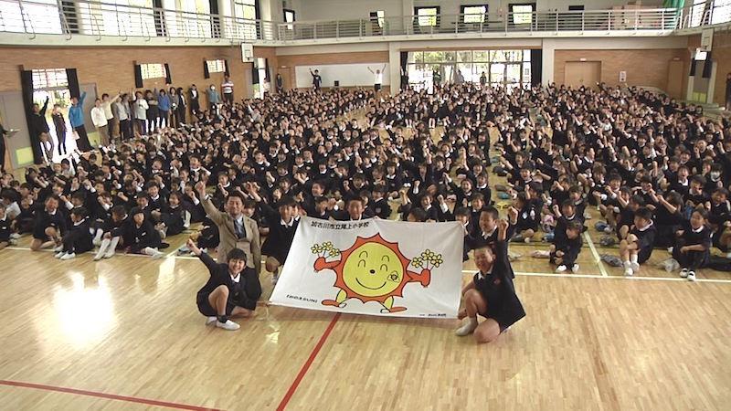 市 小学校 加古川 兵庫県加古川市の小学校一覧。学童やPTAなど学校の話題、評判や口コミをご紹介