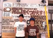 加古川・宝殿駅前にカレー店 ソウルフード目指し1皿250円で提供