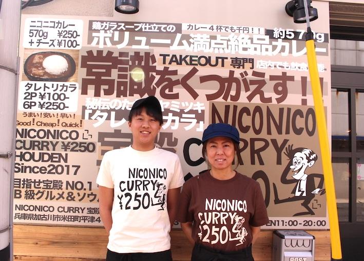 副店長の高松さん(右)とスタッフのリキさん(左)