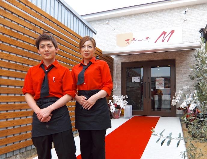 大浦真理香さん(右)と大浦健史さん(左)
