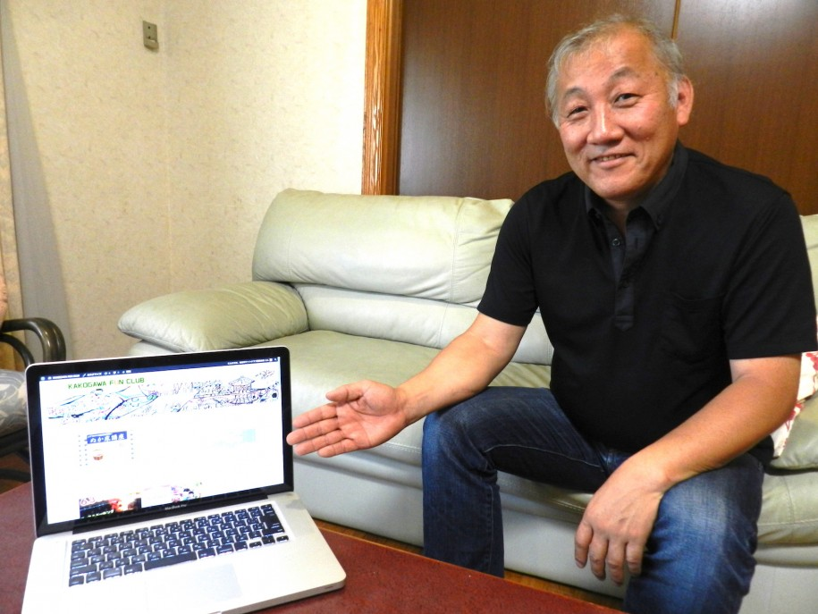 「加古川ファンクラブ」を立ち上げた代表の一角博司さん