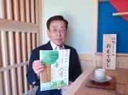 加古川の日岡神社で講演イベント 「木育」をテーマに