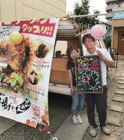 加古川の唐揚げ店1年 地元夫婦が自宅庭で販売、近所で好評