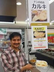 加古川の百貨店に「ナンのお店 カルキ」 4種類のナンをメインに