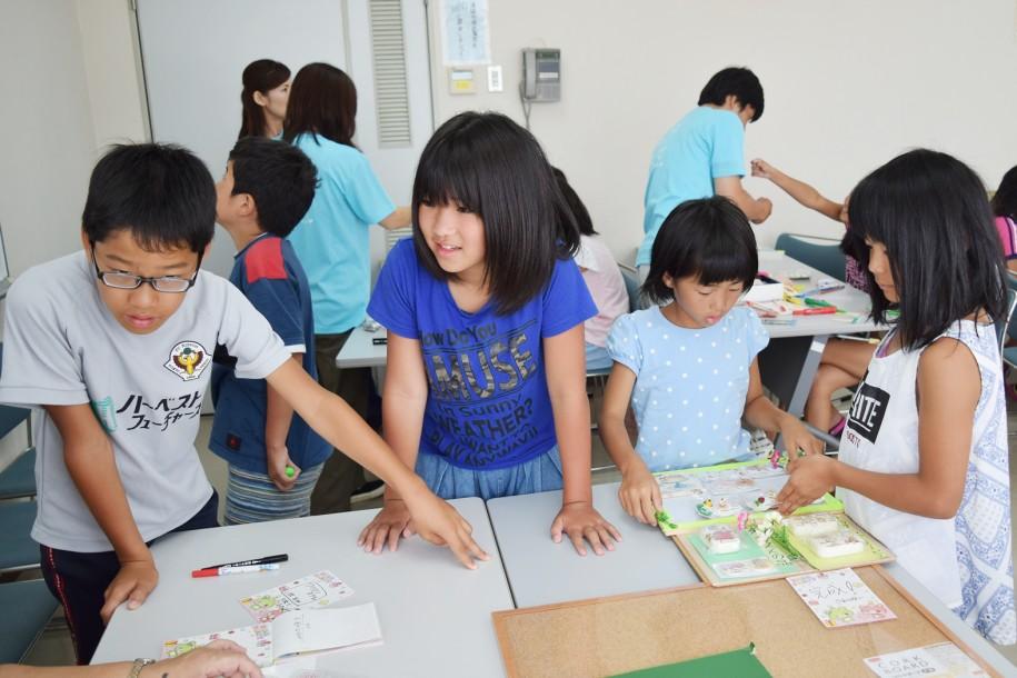 加古川で保養キャンプ 福島県の子どもたちが参加