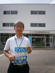 加古川でものづくり教室 親子対象にものづくりと社会体験機会提供