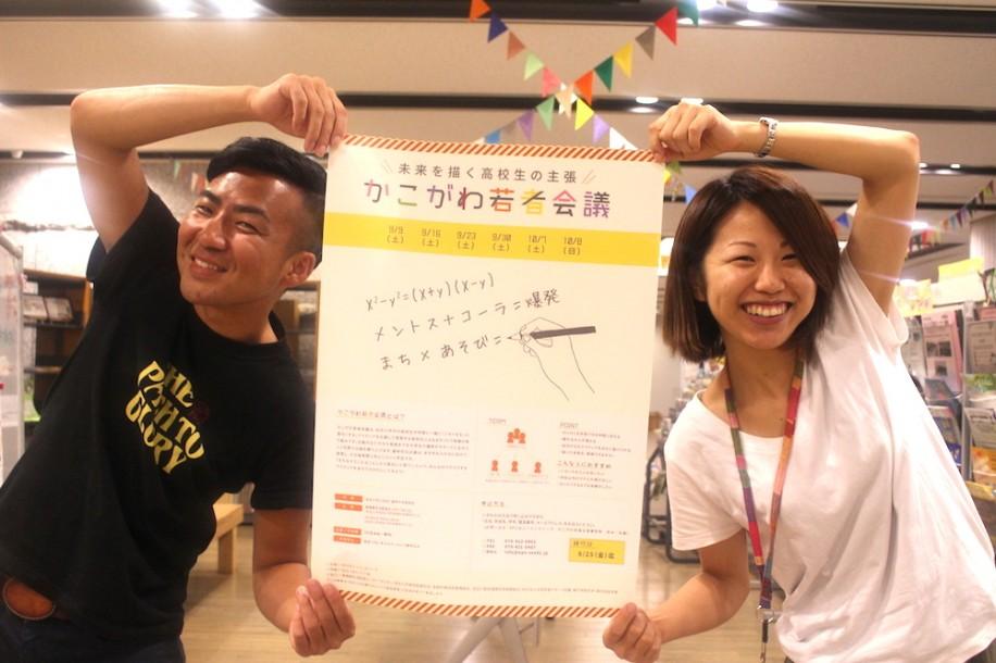 PRする事務局の中塚武さん(左)と佐藤桂子さん(右)