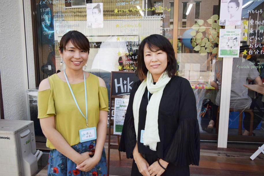 スタッフの井上恭子さん(左)と別府純子さん(右)