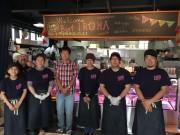 加古川の精肉店「肉のいろは」移転 「オシャレでおいしい」コンセプトに