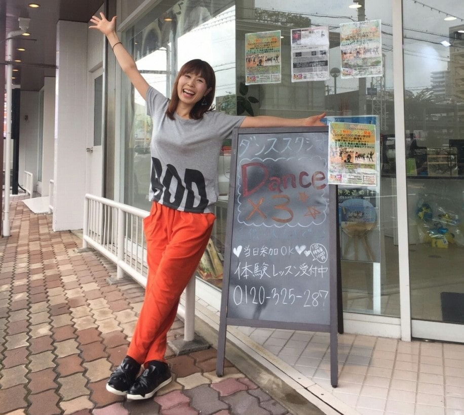 ダンス講師の亜也さん