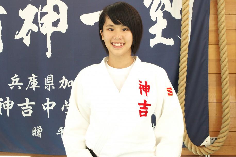 神吉中学校3年生柔道部の寺西礼さん