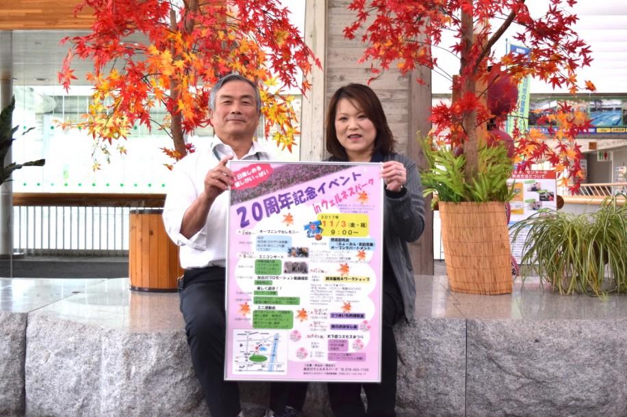 参加を呼び掛ける緒方館長と藤田チーフ