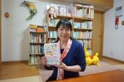 加古川出身の助産院院長が新刊出版 「いのちと性」の大切さ知ってほしい