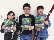 加古川の市民オーケストラが恒例の年末演奏会 40回目の節目迎える