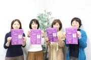 加古川でチャリティーバザー 京都外国語大ジェフ・バーグランド教授講演も