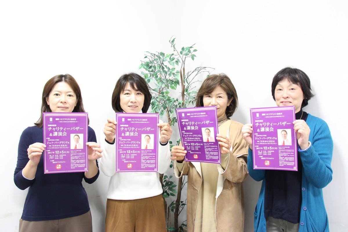 イベントをPRする国際ソロプチミスト加古川のメンバー
