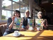 加古川のカフェで手作りマーケット 雑貨、野菜、ワークショップなど13店