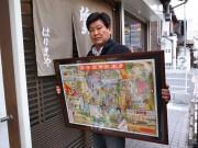 加古川で地元企業の戦前「ノベルティ」発見 「多木肥料須語録」