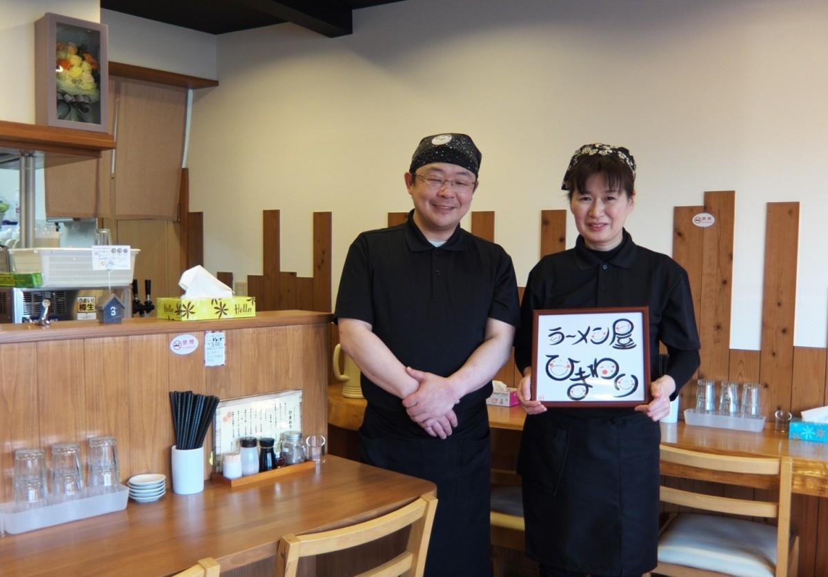 代表の大谷さん(左)と店長の池田さん