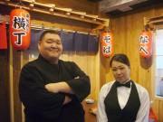 加古川に居酒屋&バー新店 元関脇力士の料理長作るちゃんこ鍋売りに