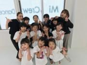 加古川のダンス教室が専用スタジオ ミセスクラスも開講へ