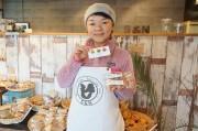 加古川で焼き菓子職人が行動食開発 「楽しさやおいしさ分け合って」
