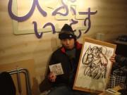 加古川出身のレゲエDeejayが初のミニアルバム 地元ソングに思い込める