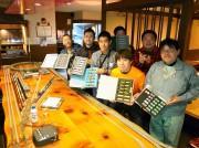 加古川のうどん店で「鉄道模型の運転会」 地域の世代間交流活性化図る