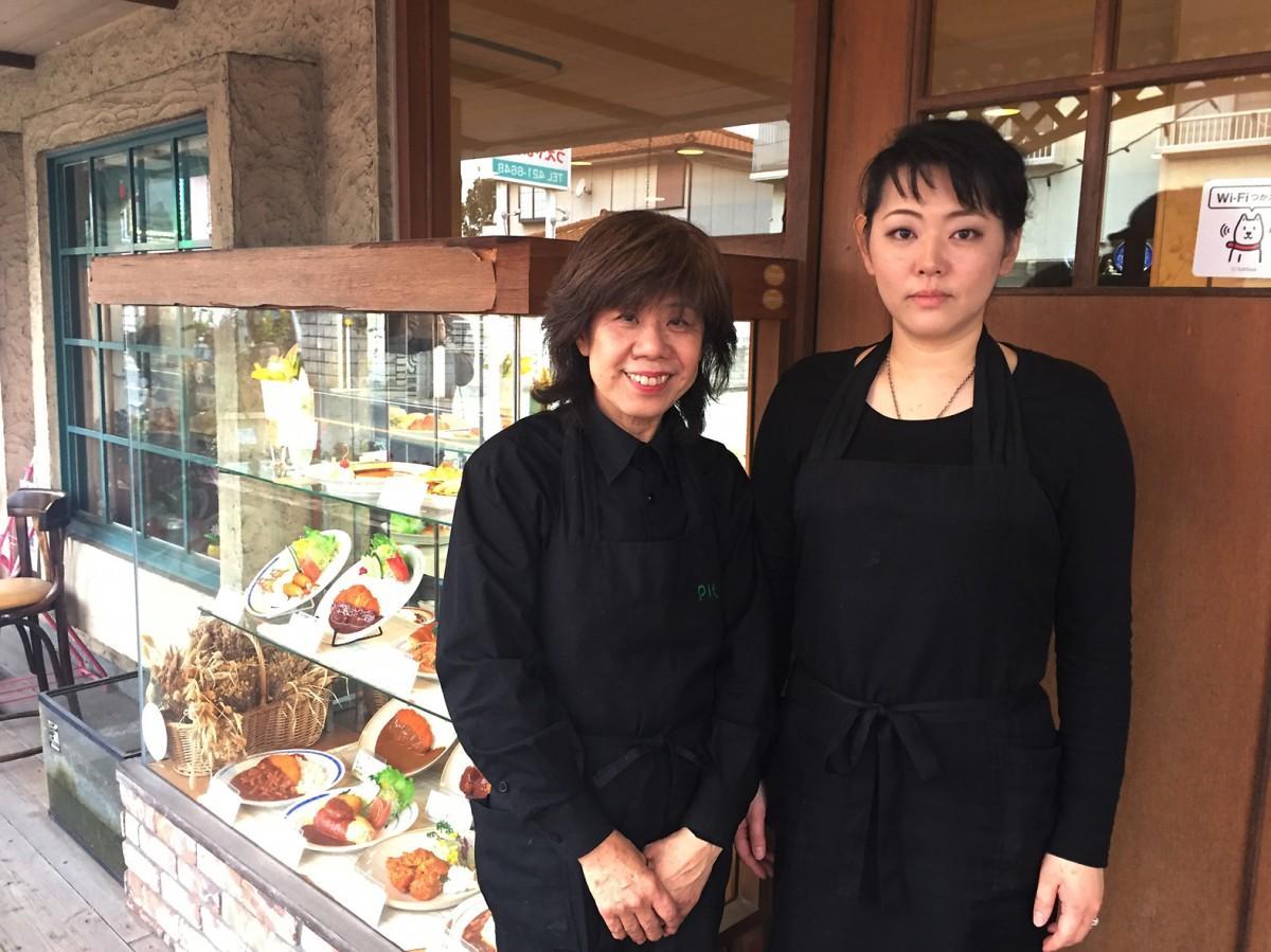 喫茶Pitの店主 岡本芙貴子さんと娘の映子さん