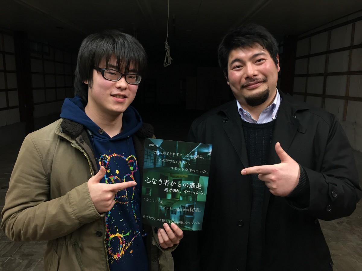 参加を呼び掛ける北垣さん(左)と中野さん(右)
