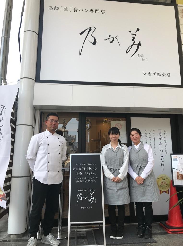 店主の島野大輔さん(左)スタッフの岩谷美紀さん(中)村上厚子さん(右)